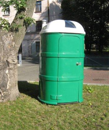 Pārvietojamā tualete
